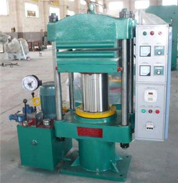 潮州各种专用硫化机出售