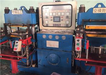 潮州全自动硫化机回收电话