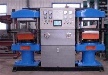 三亚全自动硫化机回收价格